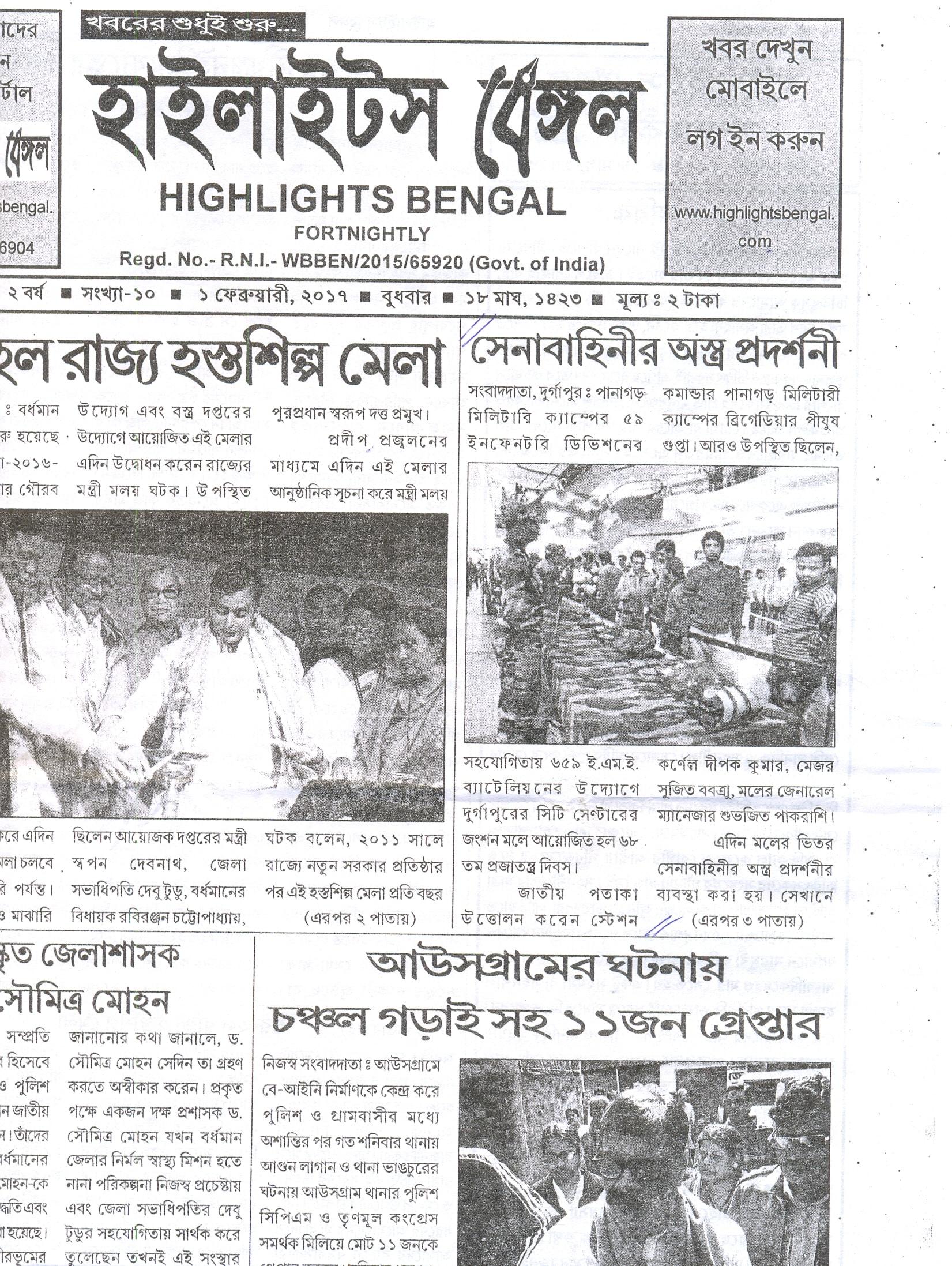 Highlight Bengal 1st Feb 20170001