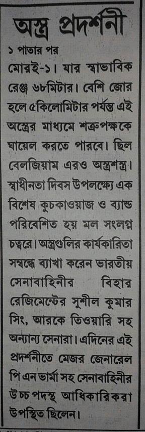 Rurh Darpan,DOP-16816,Pg-4,(2)